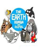 Earth, Human, And Animal