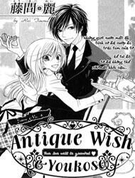 Antique Wish e Youkoso