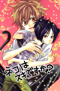 KHR Doujinshi - Do You Love Kitty