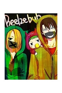 BEELZEBUB Short Doujinshi Collection