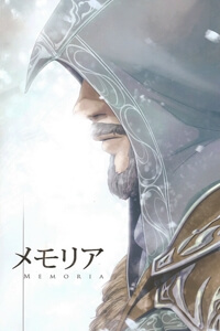 Assassin's Creed: Revelations Doujinshi - Memoria