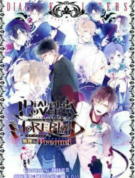 Diabolik Lovers More, Blood Prequel & Sequel
