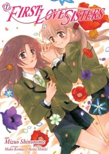 Hatsukoi Shimai ~ First Love Sisters