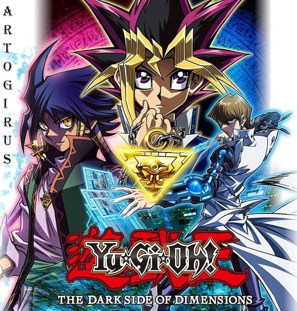 Transcend Game (Yugioh)