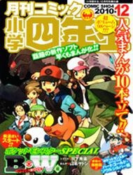 Pokemon Special Black & White Arc