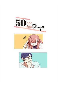 50 Pixel Days