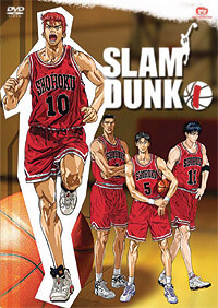 Slam Dunk (Remake)