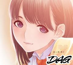 Love Plus Series: Nene Days