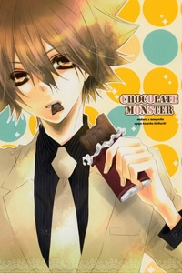 KHR Doujinshi - Chocolate monster