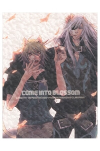 Lamento Doujinshi ~Beyond The Void - Come Into Blossom