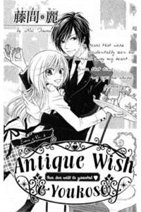 Antique Wish
