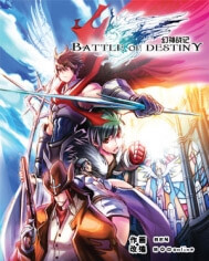 Battle of Destiny