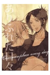 KHR Doujinshi - Commonplace Every Day